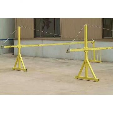 Aluminum ZLP series suspended platform with end stirrup
