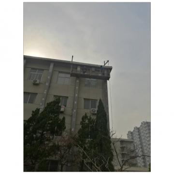 Construction building facade cleaning ZLP hoist gondola in China
