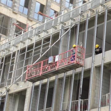 Aluminium ZLP630 6 meters gondona work platform for sale